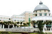 Спешите ведется набор в университет Малайзии на январь 2012!!!!