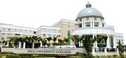 Образование в Малайзии,  Segi University College